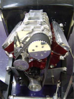 Front of motor