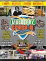 Mulberry Cruise-in0